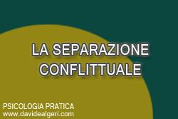 separazione-conflittuale
